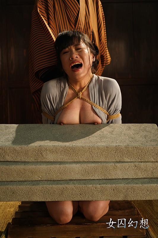 女囚幻想 蓬莱かすみ 画像17