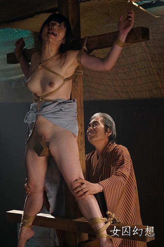 女囚幻想 蓬莱かすみ 画像5