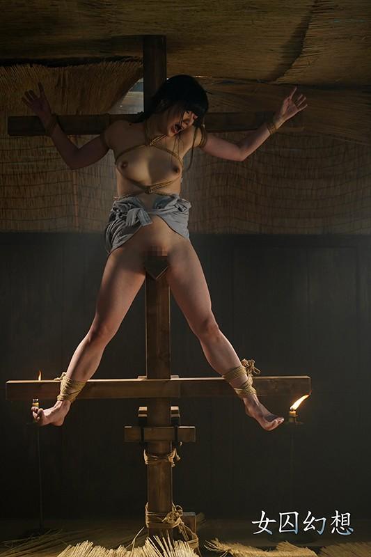 女囚幻想 蓬莱かすみ 画像6