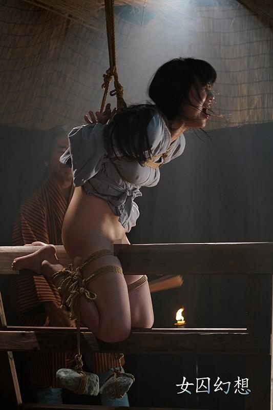 女囚幻想 蓬莱かすみ 画像7
