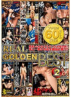 REAL GOLDEN BEST 2 ダウンロード