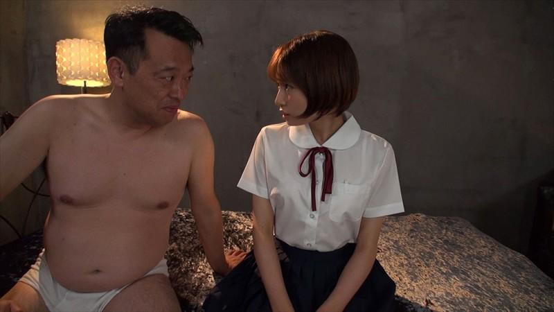 まだ何も知らなかった私が日焼けしたカラダで経験した数々の性体験 志田紗希