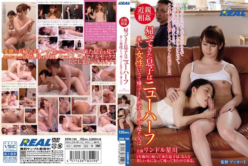 shoukaipage2