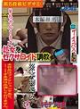 匿名投稿ビデオ1 処女をセクサロイド調...