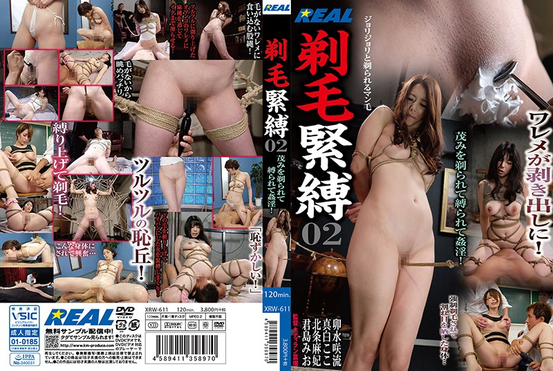 XRW-611 Shaving S&M 02 She's Getting Her Bush Shaved, Tied Up And Raped!