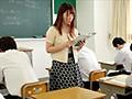 女教師強● 放課後の惨劇 (DOD)