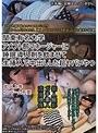 関東有名大学アメフト部マネージャーに睡眠導入剤を飲ませて生挿入で中出しした超ヤバいやつ(172xrw00719)