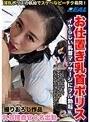 お仕置き乳首ポリス(172xrw00904)