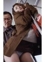 痴●電車 ナマ足けいれん