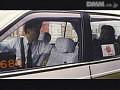 暴行タクシー ハメられた女たちsample15