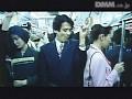 ノーパン痴●電車-そっとして-sample38