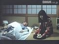 淫乱民宿 おかみさんがイクsample19