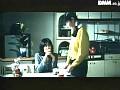 裸女の宅配便sample6