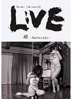 LIVE 磔- Haritsuke- ダウンロード