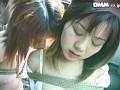 (178prk016)[PRK-016] 倒錯の罠 お姉さま私も遊んで 岡野美憂 ダウンロード 16