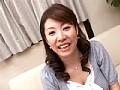 新 豊満熟女 小林メイ32歳のサンプル画像