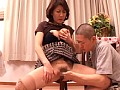 (17ard037)[ARD-037] 母子相姦 母の誘惑 浦沢亜矢子46歳 ダウンロード 9
