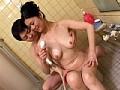 (17ard038)[ARD-038] 母子相姦 母の誘惑 廣野すみれ51歳 ダウンロード 11