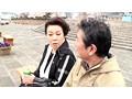 (17bjd00010)[BJD-010] 熟年交尾 フルムーン上野原の旅 竹田かよ ダウンロード 1