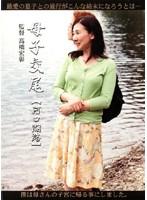 母子交尾 【河口湖路】 ダウンロード