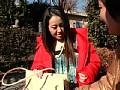(17cb126)[CB-126] 成功率90%豊満限定 熟女ナンパ 3 大阪で生まれた女やさかい ダウンロード 1