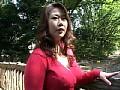 (17cb126)[CB-126] 成功率90%豊満限定 熟女ナンパ 3 大阪で生まれた女やさかい ダウンロード 20