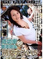 成功率90%豊満限定 熟女ナンパ 5 【金沢・岩手篇】 ダウンロード