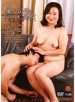 優しい五十路の熟女 石田みさきDX