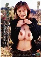 優しい五十路の熟女 楠真由美DX