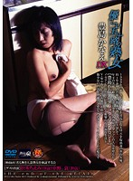 Nice Mature Women in Their Fifties Kanae Toyoshima Deluxe 下載