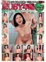 2013年RUBY年鑑 VOL.2 初撮りAVデビュー熟女たち