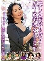 麗しの美貌を持つ!五十路美熟女BEST ダウンロード
