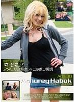 RUBY in U・S・A 2011 中出し!アメリカン熟女vsニッポン男児 アシュレイ・ハボック ダウンロード