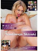 RUBY in U・S・A 2011 中出し!アメリカン熟女vsニッポン男児 ナターシャ・スキンスキー ダウンロード