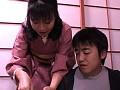 (17scd24)[SCD-024] 禁断の母子愛 水島裕美 ダウンロード 2