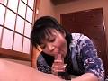 (17scd24)[SCD-024] 禁断の母子愛 水島裕美 ダウンロード 7