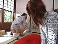 浣腸茶道教室