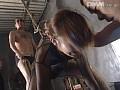 (180_2128)[180-2128] 奈落の咆哮5 椎名ひとみ 福生蘭 ダウンロード 28