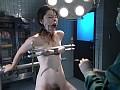 異常性欲医 肛虐のカルテ2 岡田智枝美sample38