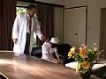 (180_2417)[180-2417] 白衣の肉玩具 白瀬あいみ ダウンロード 4