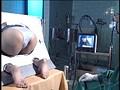 異常性欲医 肛虐のカルテ7 栗原成美sample4