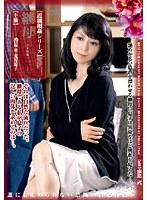 【近親相姦シリーズ】 継母〜ままはは〜 二十三 ダウンロード