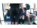 (181dse00730)[DSE-730] 女子校生夏服中出し痴漢バス ダウンロード 5