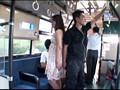 (181dse00937)[DSE-937] 復活!痴漢バス過激集団 総集編 ダウンロード 5