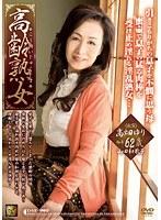 高齢熟女 高畑ゆり・山田和歌子 ダウンロード