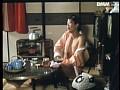 痴漢電車 聖子のお尻sample30