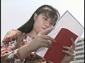 その女、狂乱につき 香坂まり子sample4