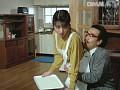 団地妻・恵子 主婦と性活sample1