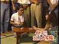 貝満ひとみの21人SEX御用達娘sample7