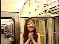 THE生撮り・元祖・秘技伝授 痴●電車 逃れざる獲物たちsample32
